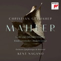 Christian Gerhaher Mahler